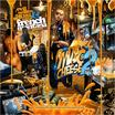 French Montana - Mac & Cheese 2 (Hosted By Big Mike, Evil Empire &  Feat. Big Mike, Evil Empire & DJ Self