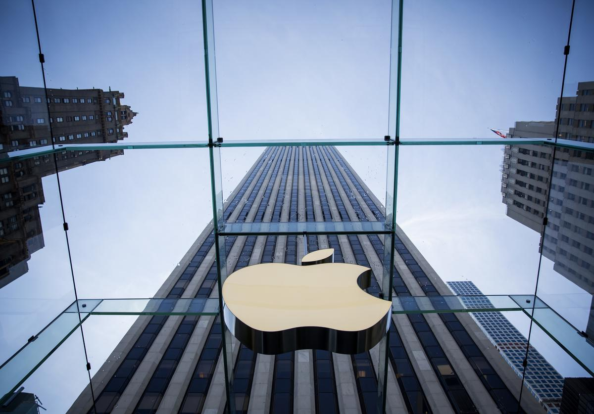 Apple logo is displayed at the Apple Store June 17, 2015 on Fifth Avenue in New York City