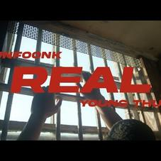 """Unfoonk & Young Thug's New Music Video Shares The """"Real"""" Story Of Unfoonk's Ascension"""