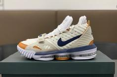 Nike LeBron 16 Inspired By Bo Jackson's Air Trainer 3: Release Details