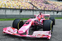 BAPE & Formula One Unveil Pink Camo Race Car For Chinese Grand Prix