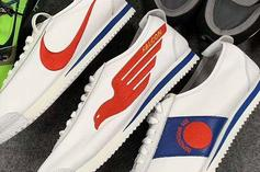"Nike Cortez ""Shoe Dog"" Pack Releasing In July: First Look"