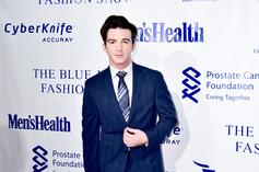Drake Bell Shares His Side Of The Story After Pleading Guilty To Child Endangerment