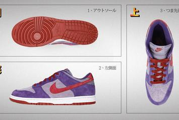 """Nike Dunk Low """"Plum"""" Set To Return After Almost 20 Years: Details"""
