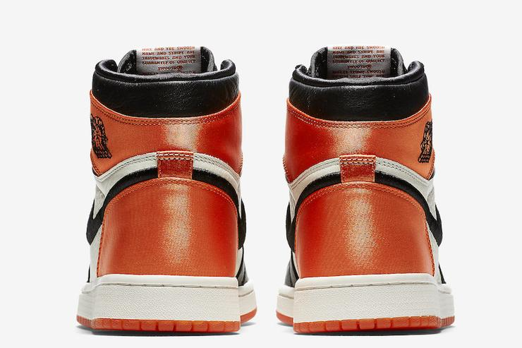 Satin Shattered Backboard AJ1